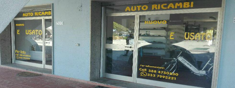 DI SERIO CAR SRLS