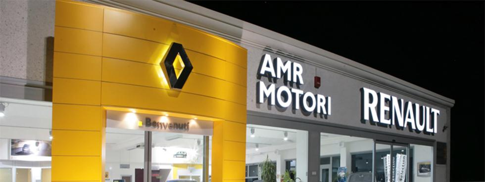 A.M.R.Motori Srl