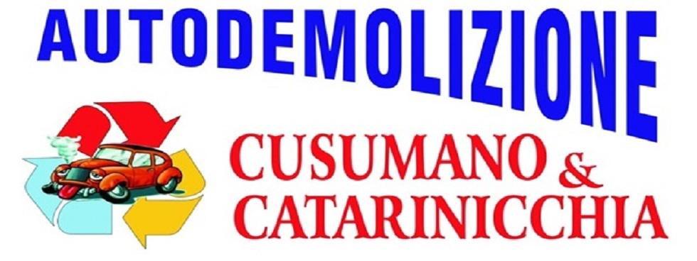Autodemolizione SNC di Cusumano & Catarinicchia