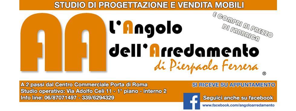 L\'ANGOLO DELL\'ARREDAMENTO - Roma - Il nostro studio di ...