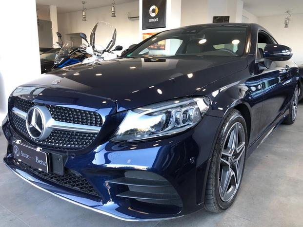 AUTO BENZ - Acireale - Auto Benz fornisce un servizio di reperi - Subito Impresa+