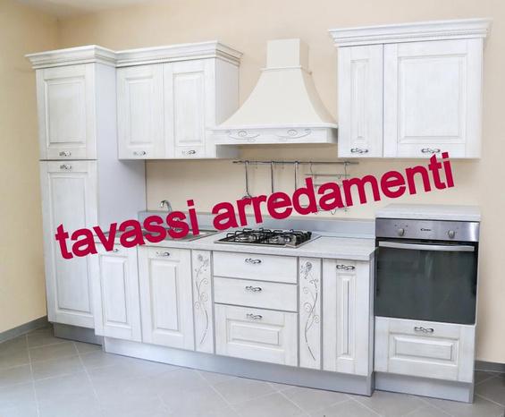 ARREDAMENTI TAVASSI NAPOLI CENTRO - Napoli - arredamenti tavassi ...