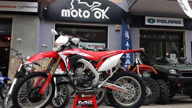 Moto Ok - Monteforte Irpino - Presenti da oltre un decennio nel mondo - Subito Impresa+