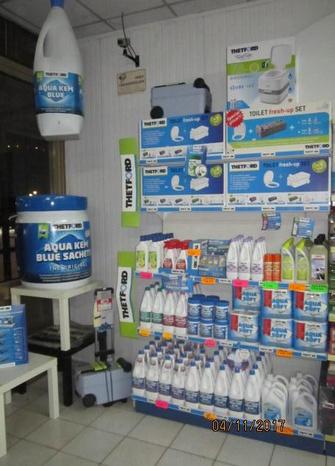 CAMPERLAND S.A.S - Magliano Sabina - Vendita -noleggio-market assistenza camp - Subito Impresa+