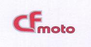 CFmoto srl logo
