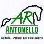 SELLERIA ANTONELLO logo