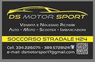 Dsmotorsport logo
