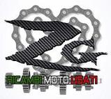 ZG Ricambi Moto logo