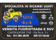 SEVE 4X4, lo specialista del fuoristrada 4x4 logo