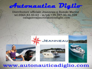 AUTONAUTICA DIGLIO SRL logo