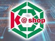 Kernel E-Shop