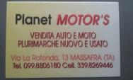 planet motor's logo