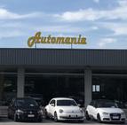 AUTOMANIA ITALIA S.R.L. logo