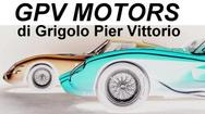 GPV motors