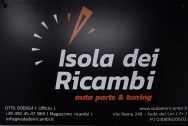 ISOLA DEI RICAMBI S.R.L.S. UNIPERSONALE